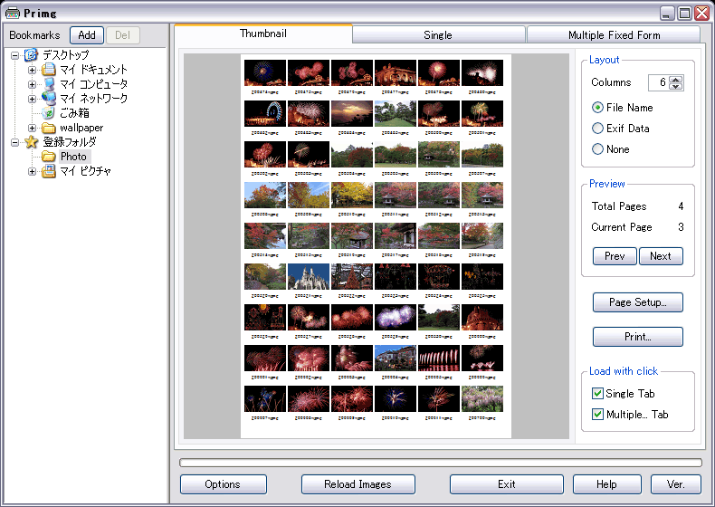 Thumbnail: Print images in a selected folder.