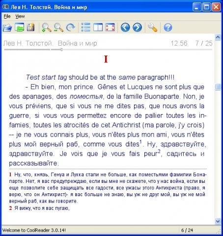 Viewing FB2 file in CoolReader 3