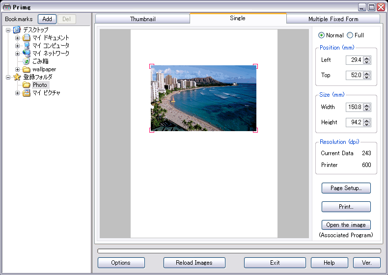 Single: Print an image at an intentional position freely.
