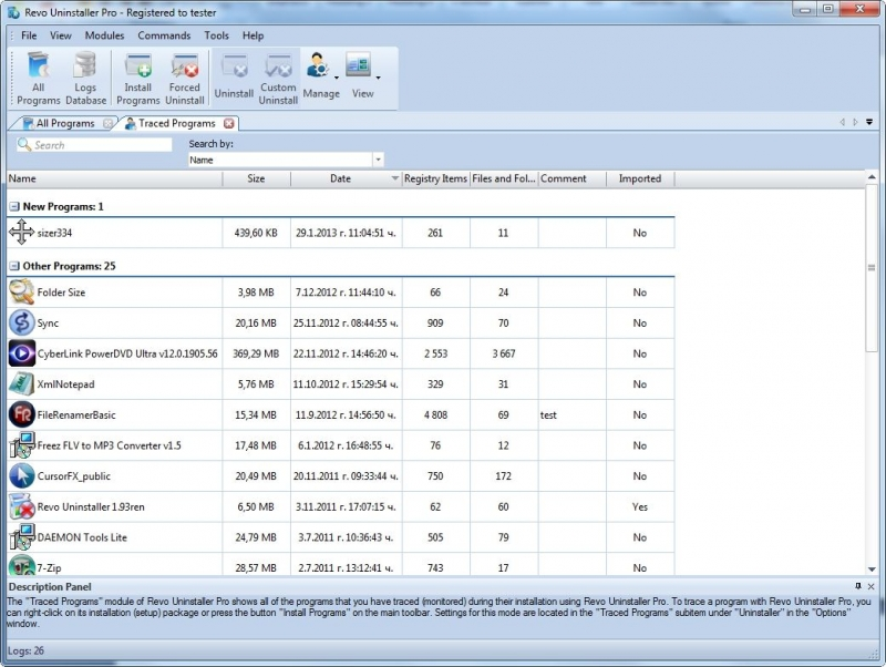 Main screen of the Traced Programs module showing the list of all traced logs