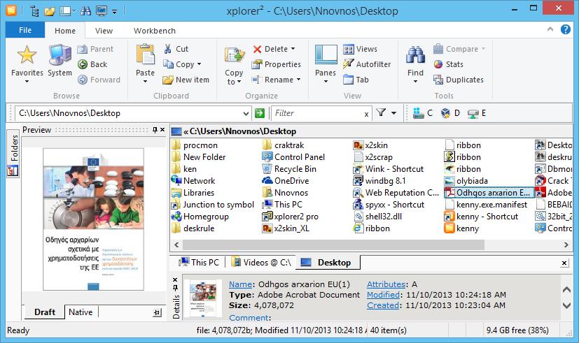 Screenshots of warzone 2100 310