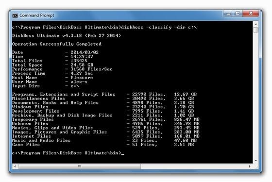 DiskBoss Command Line Utility