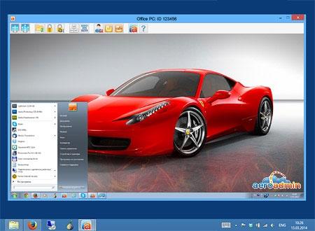 Remote computer desktop