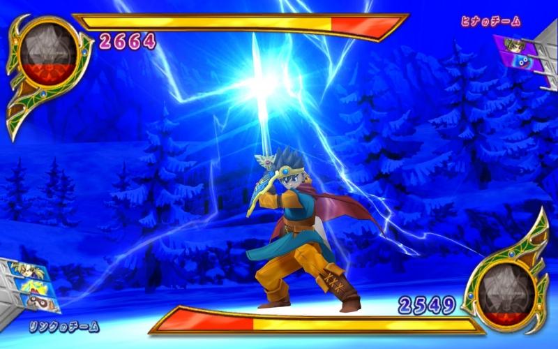 Dragon Quest Monster Battle Road Victory