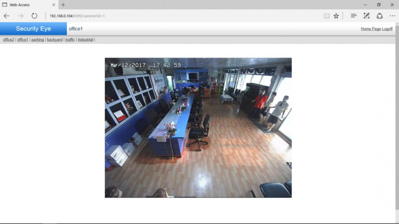 Web Access: you can view your cameras remotely, via web browser.