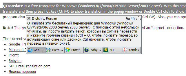 Popup window with a translation result.